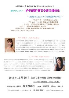5th_clacon_program.jpg