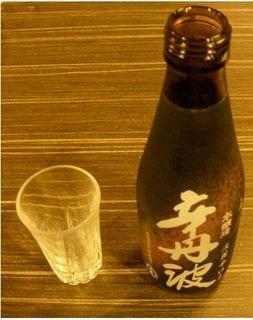 辛丹波の瓶とグラス